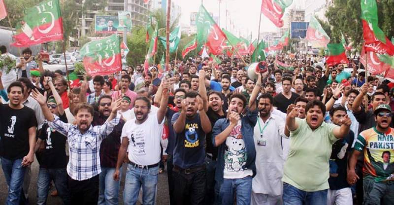 Daska Killings: PTI to hold nationwide protests today