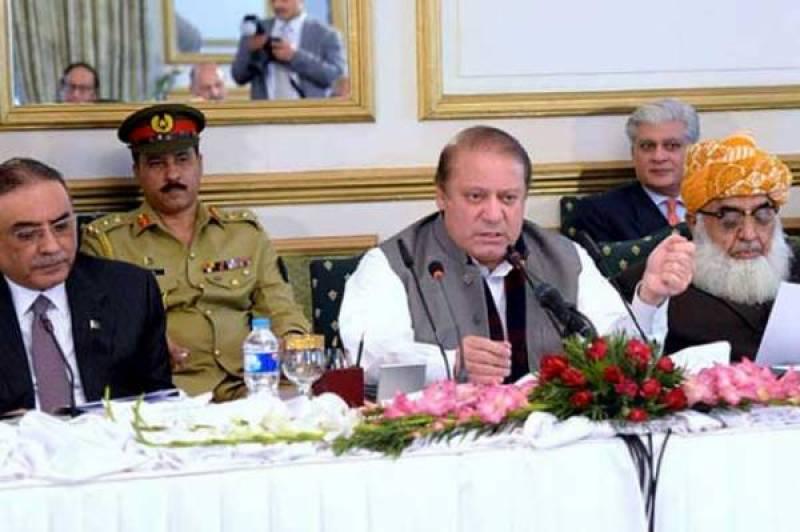 PM Nawaz stresses consensus on CPEC