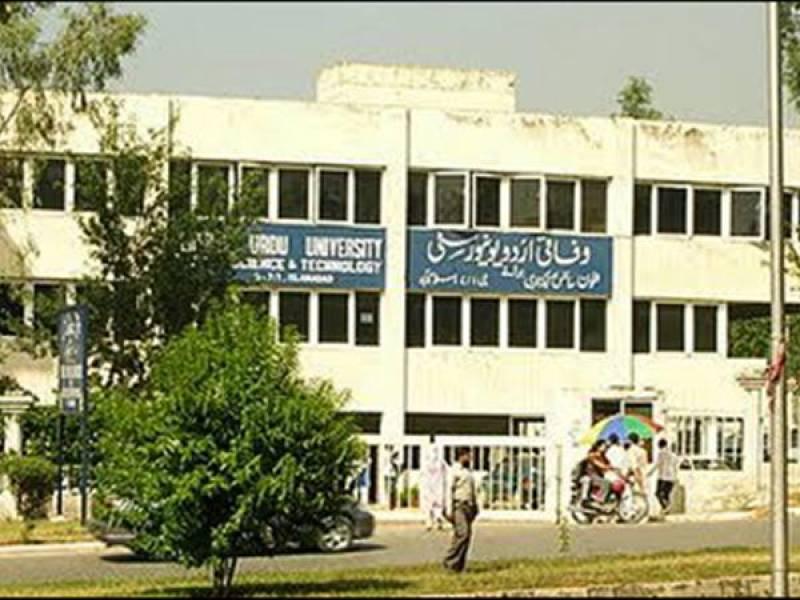 12 students of Urdu University hurt in clash
