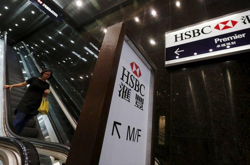 HSBC says it will slash up to 25,000 jobs globally