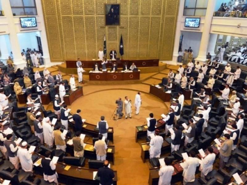 KP govt postpones budget session