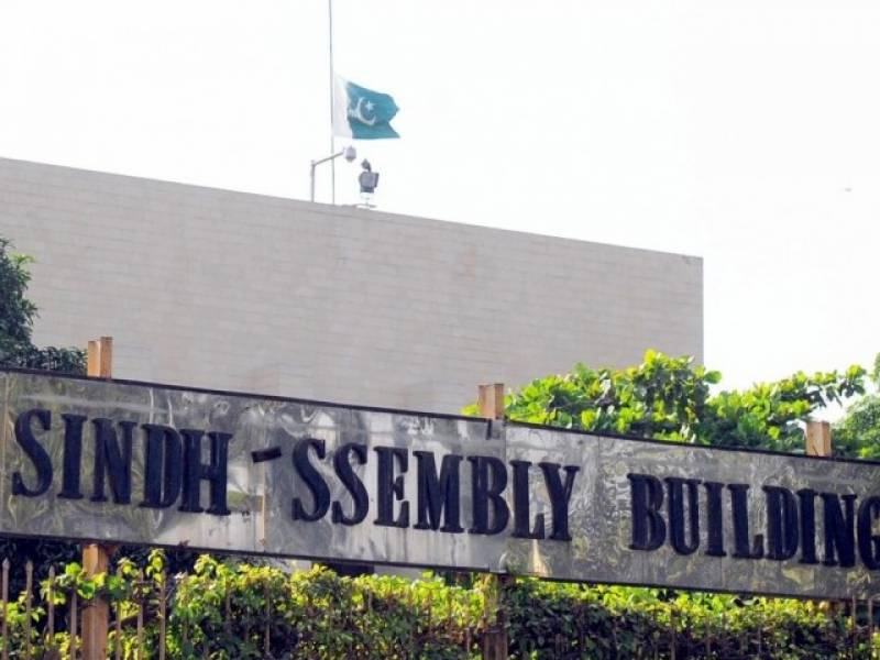 Murad Ali presents Sindh budget 2015-16