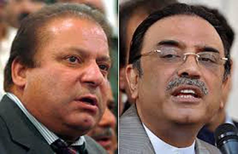 Zardari calls PM Nawaz; invites for Iftar dinner