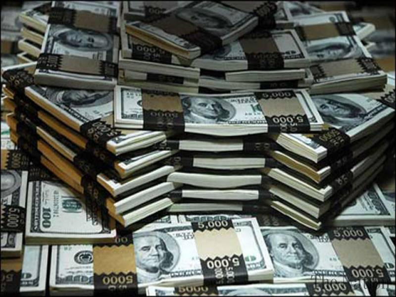 Foreign exchange reserves exceed $18.20 billion