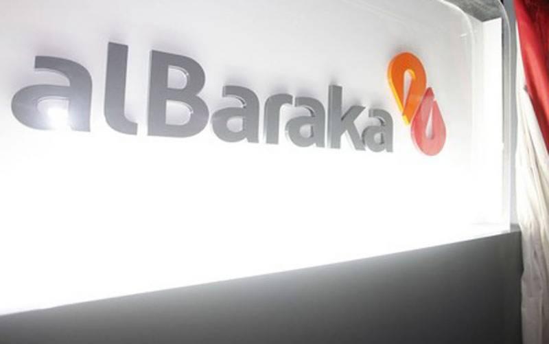 JCR maintains entity ratings of AL Baraka Bank