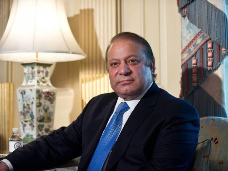 PM Nawaz cancels Karachi visit