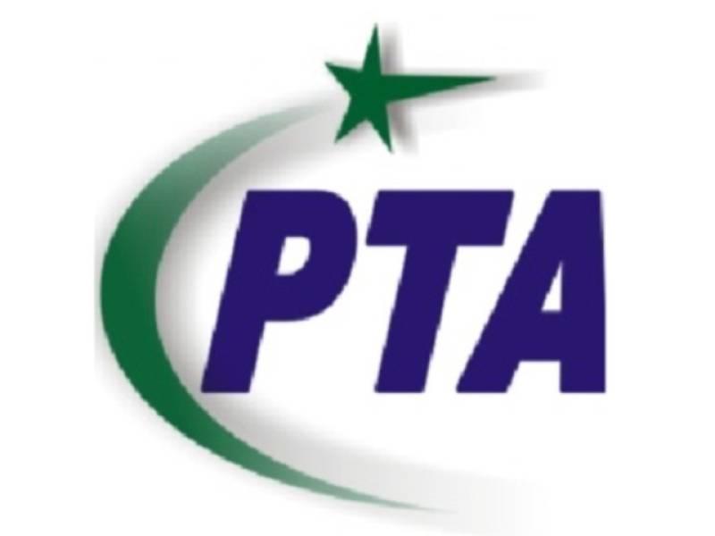 PTCL signs strategic agreement with Samba Bank
