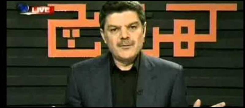 WikiLeaks exposes Lucman's 'Khara Sach'