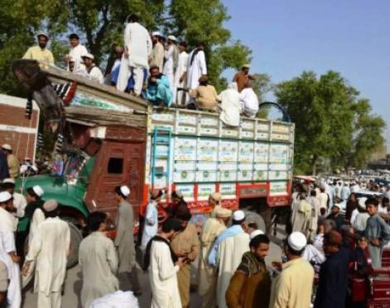 2nd phase of return of IDPs belonging to NWA starts