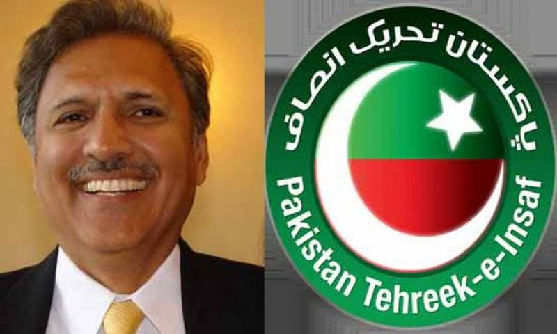 PTI apologizes for 35 puncture scandal