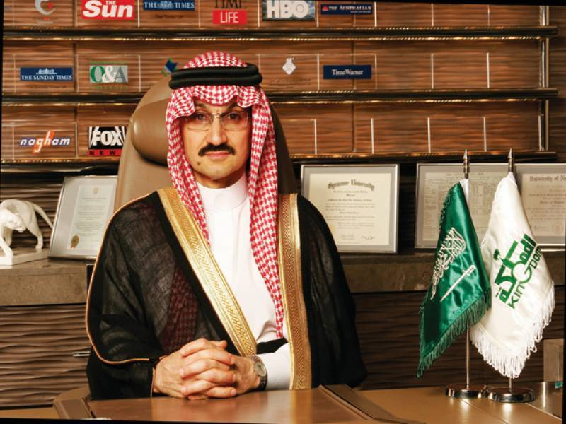 Saudi prince to donate his entire $32bn fortune to charity