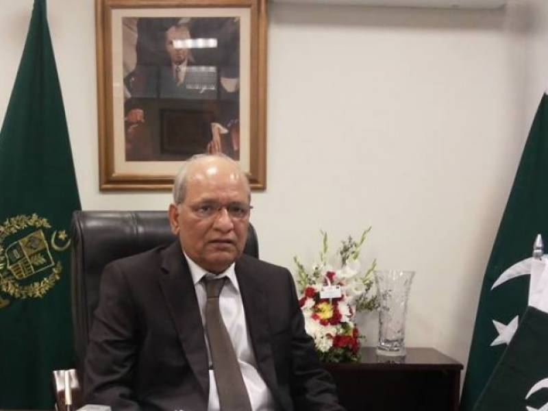 Mushahidullah concerned over melting risk of northern glaciers
