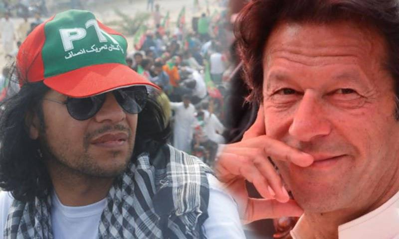 DJ Butt's huge bill may expose corruption within PTI