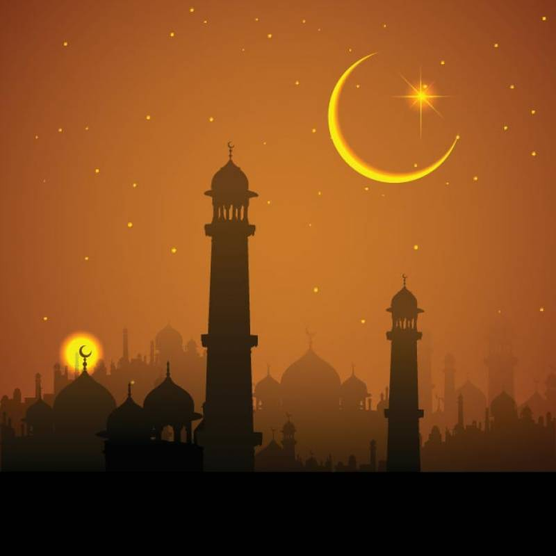 Government announces five-day Eid holiday