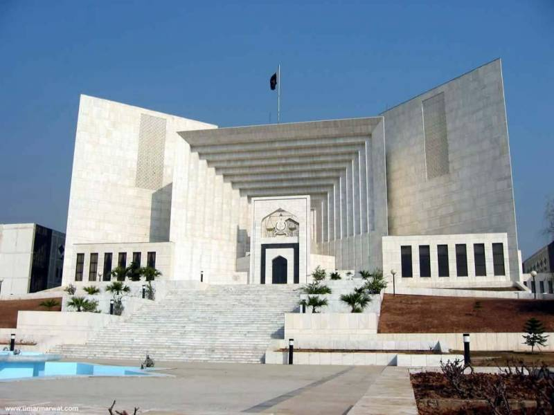 NAB submits list of 150 mega corruption cases before SC