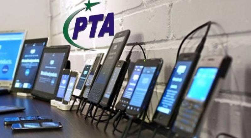PTA launches Smart Pakistan Portal to promote mobile apps