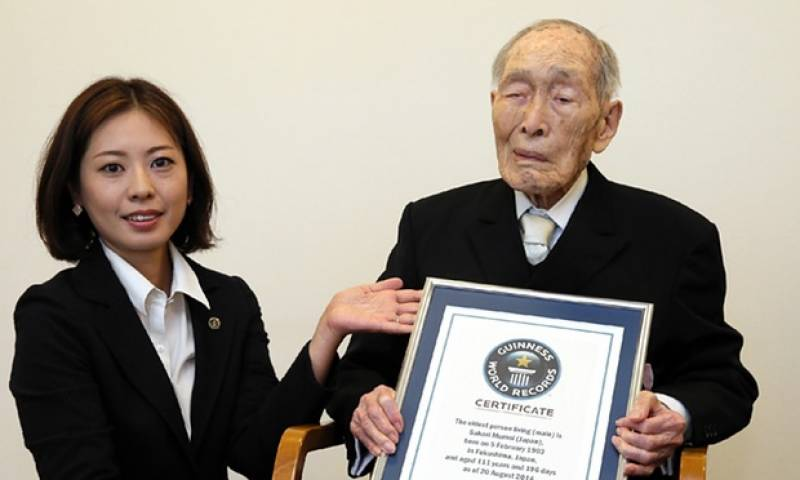 World's oldest man dies at age of 112