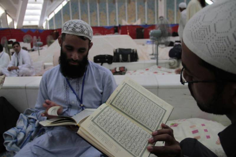 Thousands of Muslims observe Itikaf from today