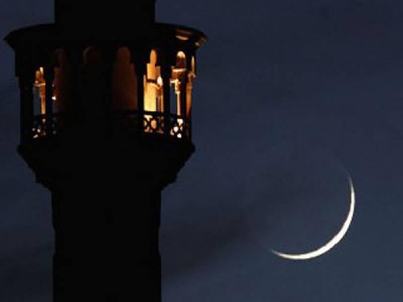 Shawwal moon sighted, Nation to celebrate Eid-ul-Fitr tomorrow