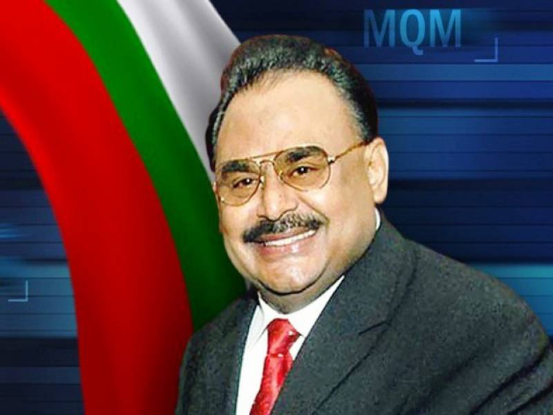 MQM says 72% rejected Altaf Hussain's resigning