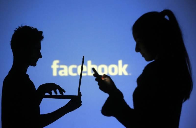 Pakistani court rejects facebook account hacker's bail request