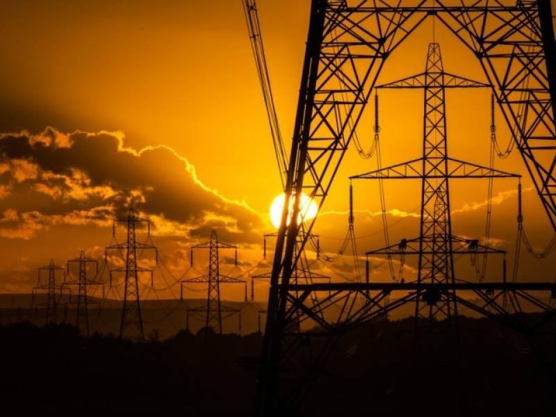 Power tariff slashed by Rs 2.68 per unit