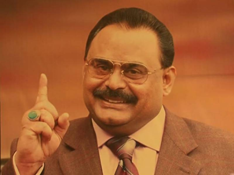 Rigging in MQM's online poll exposed by blogger, real results leaked