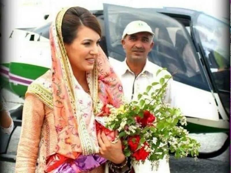 Reham Khan joins practical politics