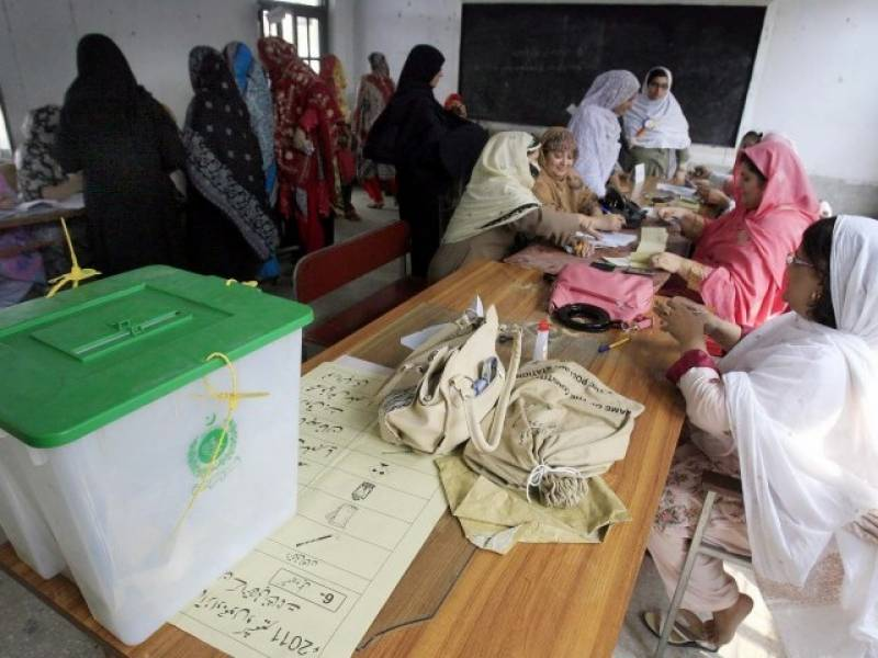 ECP to use biometric machines in NA-19 by-polls