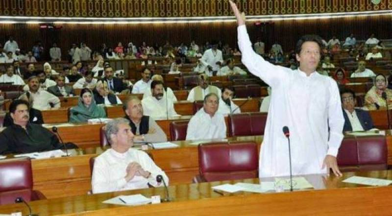 Imran khan likely to attend NA session today