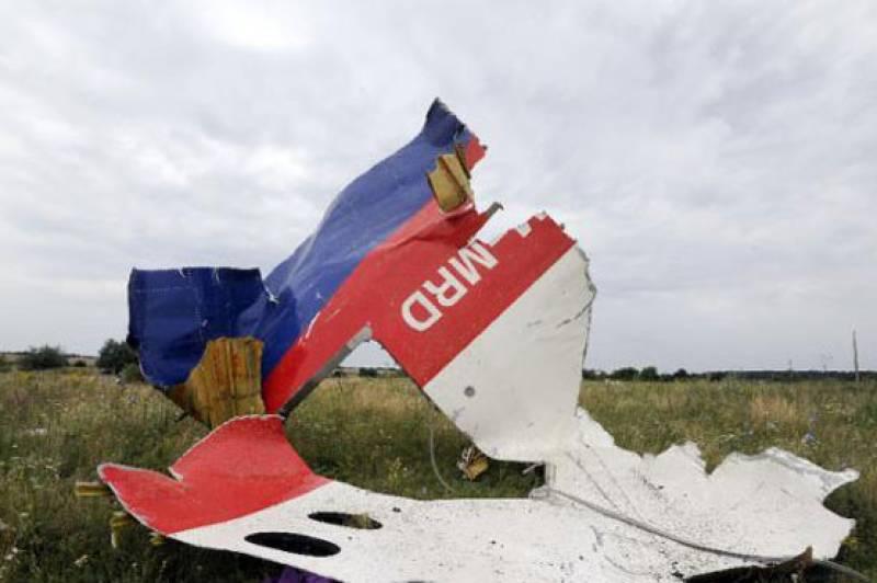 MH17 investigators find 'possible' BUK missile parts