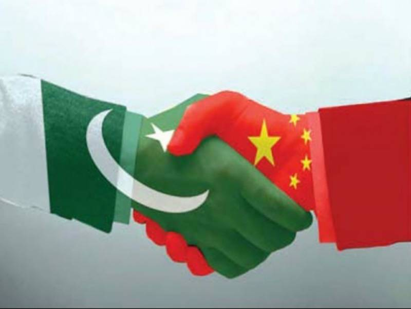 Pakistan, China signs 20 MoUs under CPEC