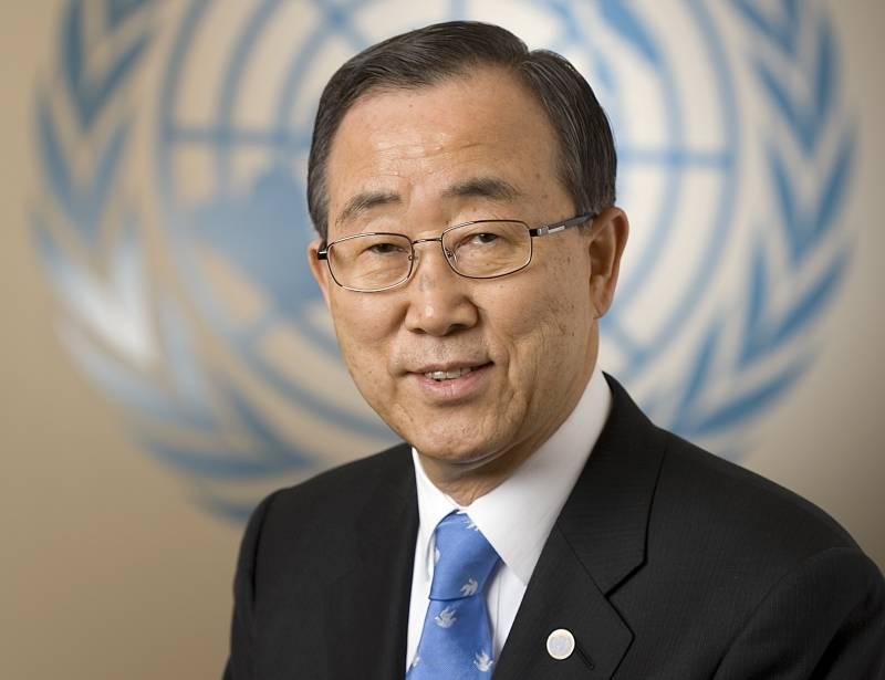 Ban Ki-moon condemns Attock terrorist attack