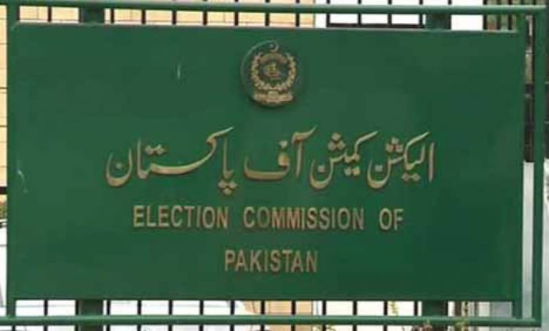 Plan for voting right to overseas Pakistanis not dropped