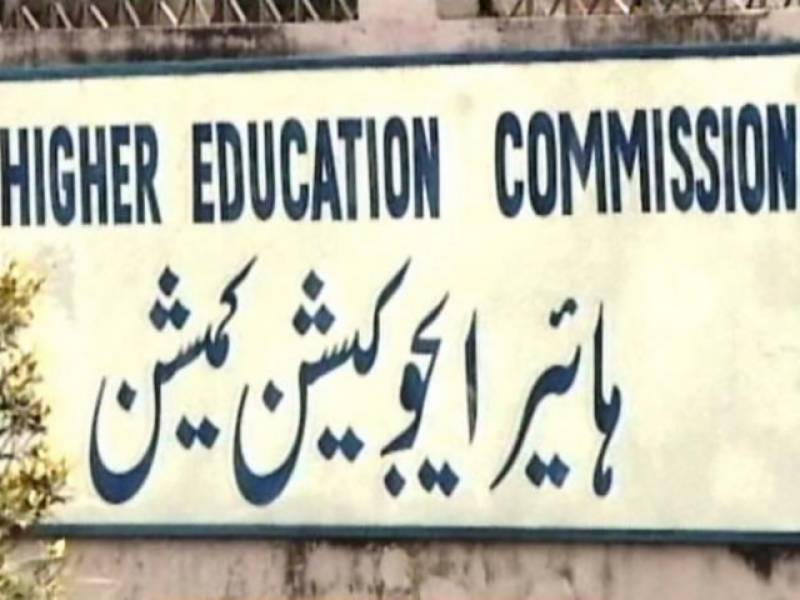 Universities cannot hold admission tests through NTS: HEC
