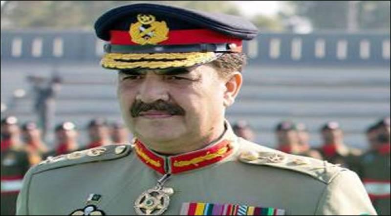 General Raheel, US CENTCOM chief discuss regional security