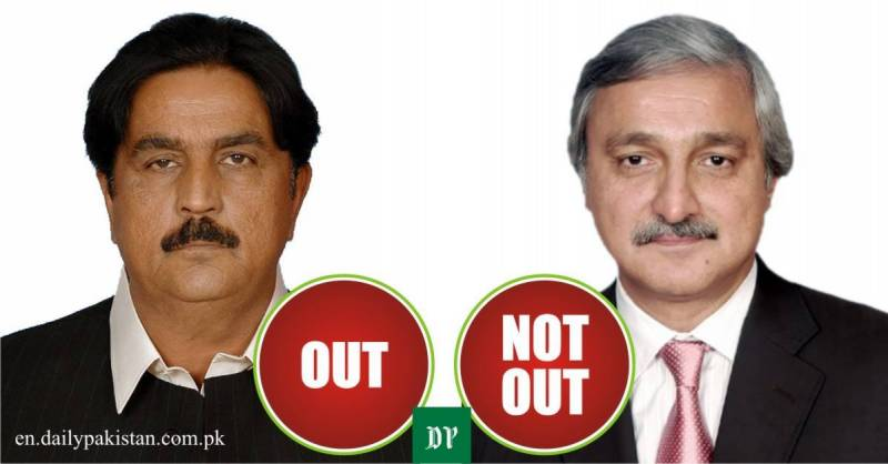 LATEST: PML-N loses third wicket - this time from South Punjab