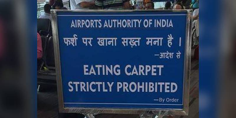 Eating CARPET is strictly prohibited at Indian airport