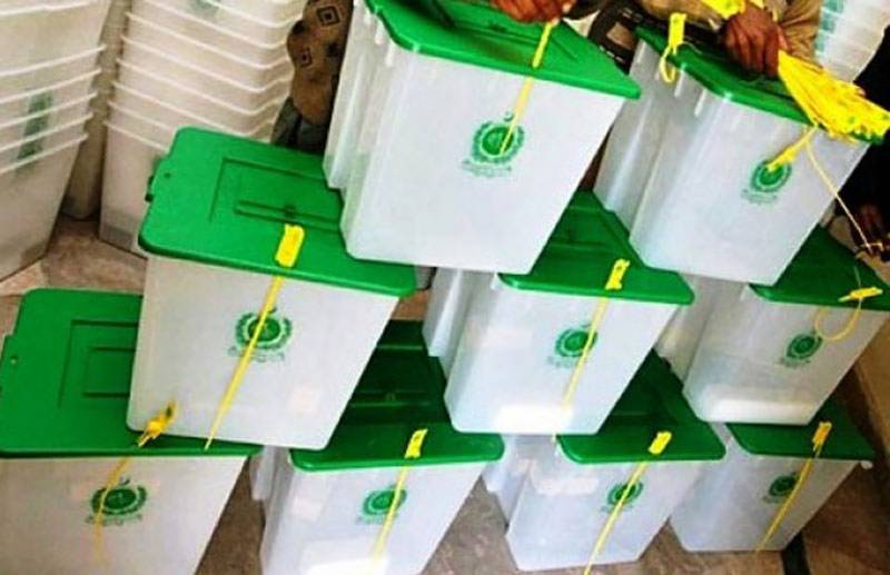 ECP announces LB polls schedule for Islamabad