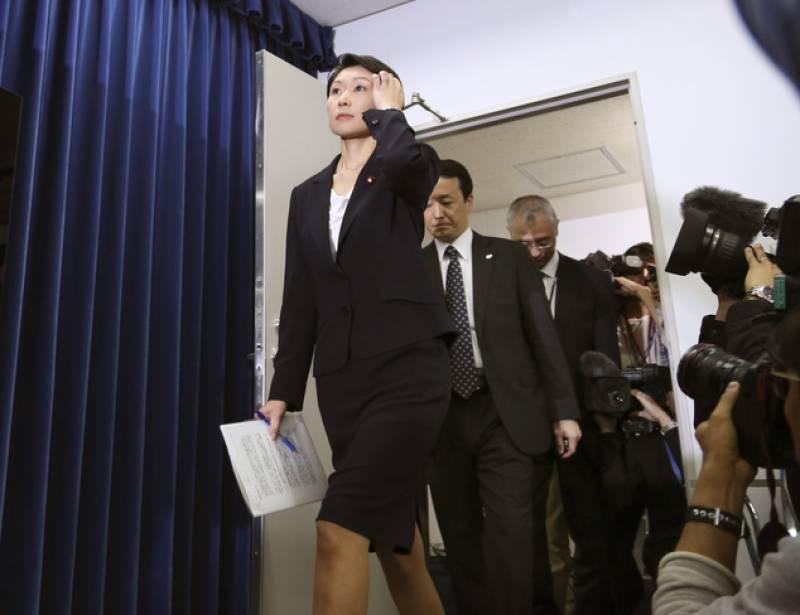 Japan hosts women-focused conference amid economy push