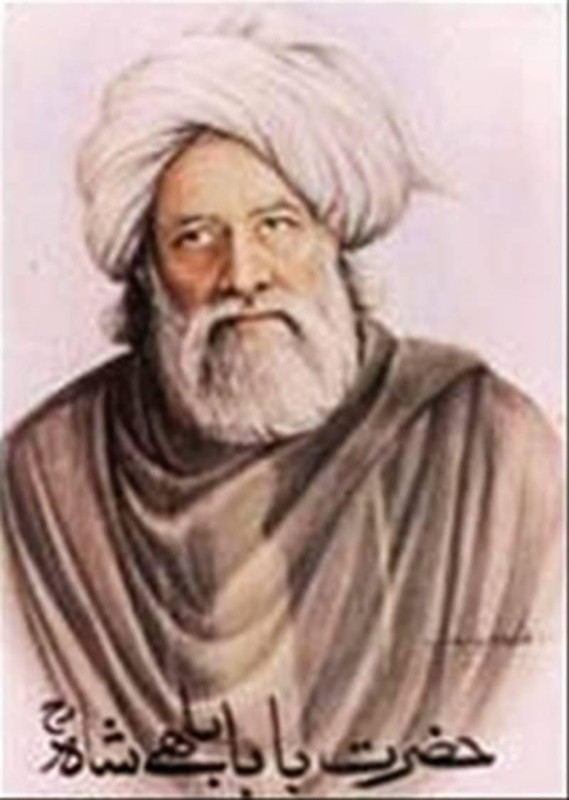 Baba Bulleh Shah's 258th Urs held in Kasur