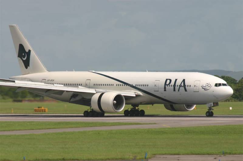 NA body directs PIA to improve quality of food on flights