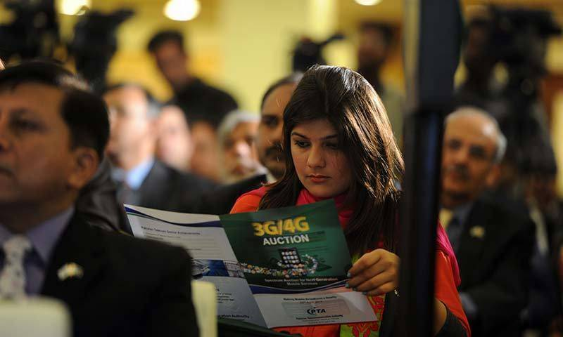 Another 3G/4G Auction may be held in Pakistan