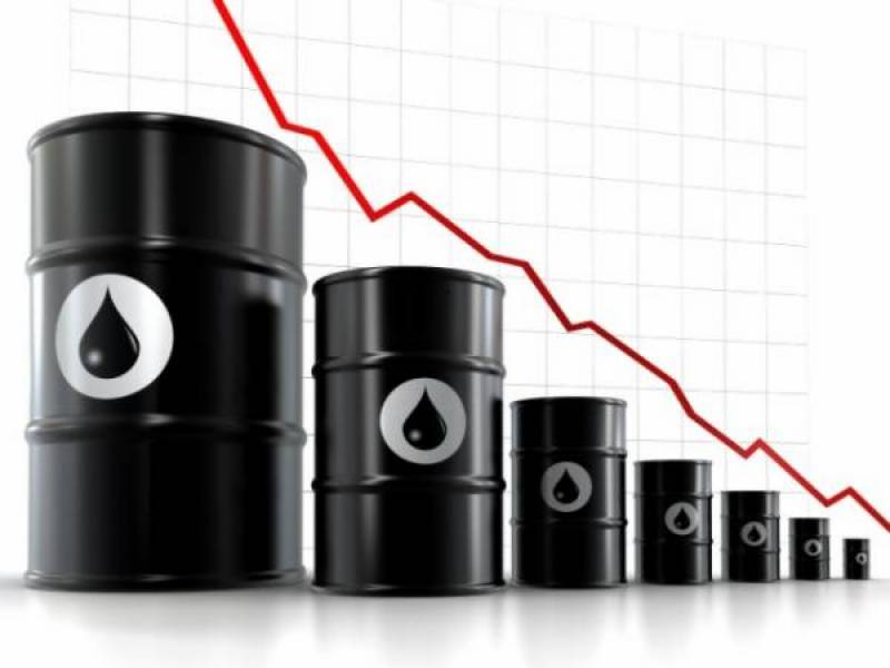 Oil prices edged lower in Asia