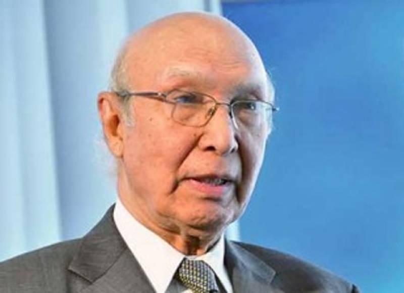 Pakistan, Afghanistan not to exchange harsh statements