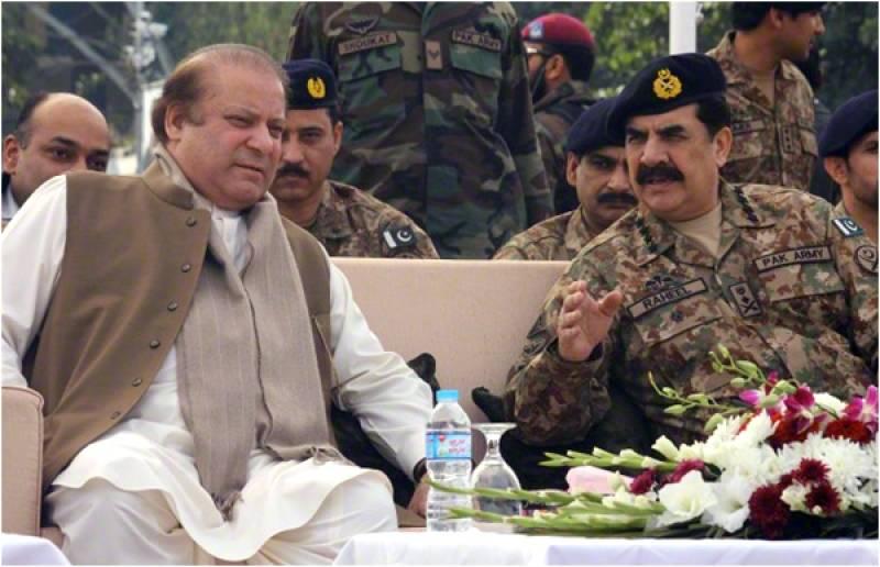 PM Nawaz, COAS Raheel discuss CPEC security