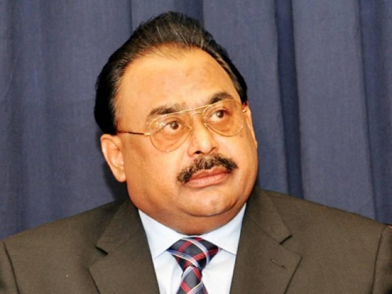 Zardari cheated me twice, says Altaf Hussain