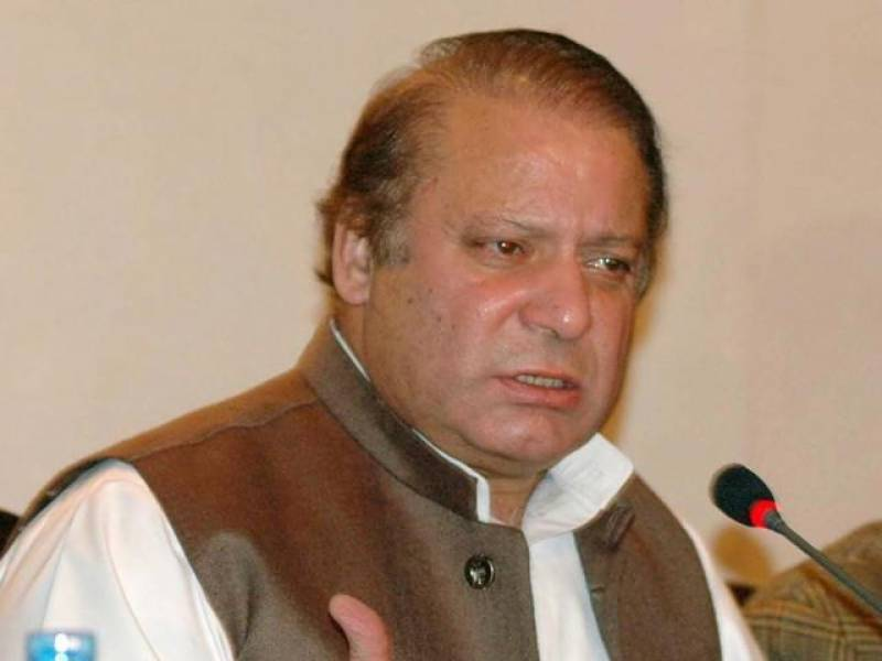 All stakeholders united to eliminate terrorism: PM