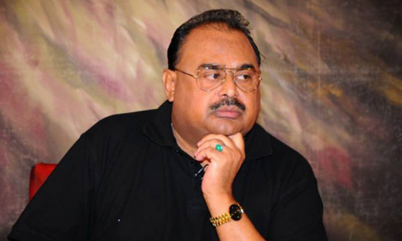 Lahore High Court orders complete ban on Altaf Hussain in media