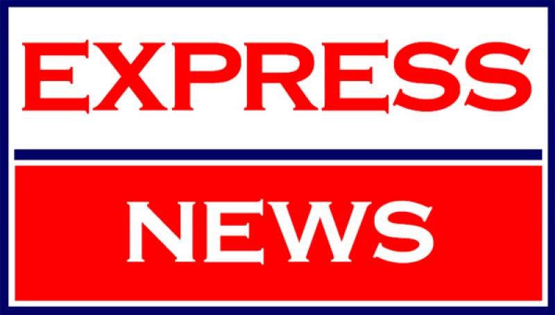 EXPOSED: Sudden surge in Express News' ratings due to bribes to agency employees
